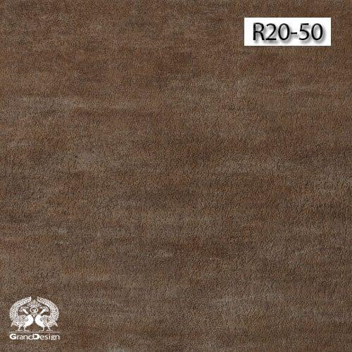 دیوارپوش سری D هوم لوکس (Home Lux) کد R20-50