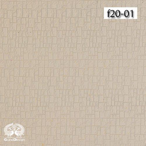 دیوارپوش سری D هوم لوکس (Home Lux) کد f20-01