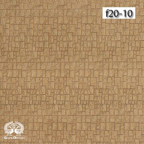 دیوارپوش سری D هوم لوکس (Home Lux) کد f20-10