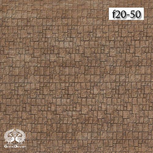 دیوارپوش سری D هوم لوکس (Home Lux) کد f20-50