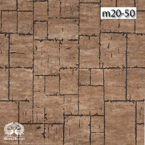 دیوارپوش سری D هوم لوکس (Home Lux) کد m20-50