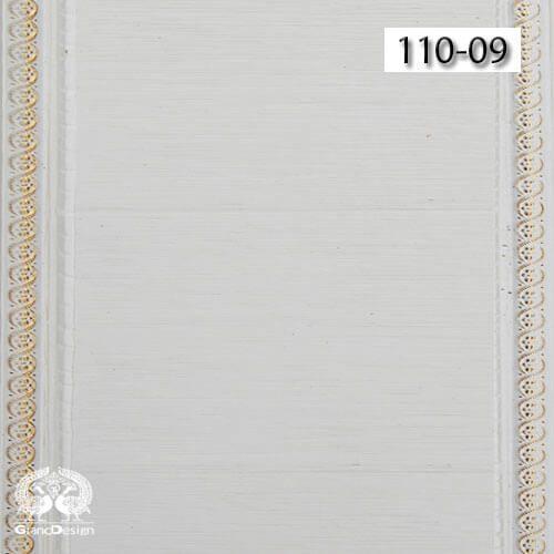 دیوارپوش سری H هوم لوکس (Home Lux) کد 09-110