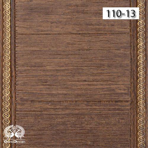 دیوارپوش سری H هوم لوکس (Home Lux) کد 13-110