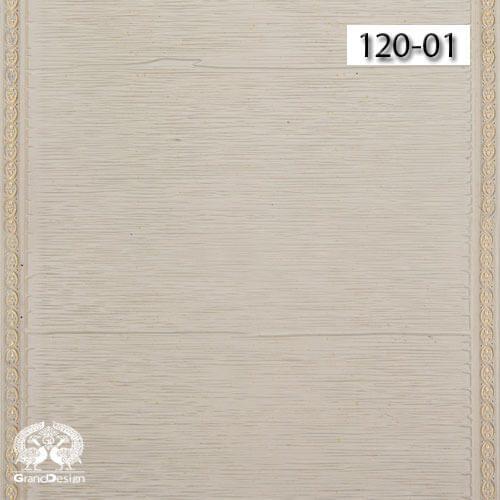 دیوارپوش سری H هوم لوکس (Home Lux) کد 01-120