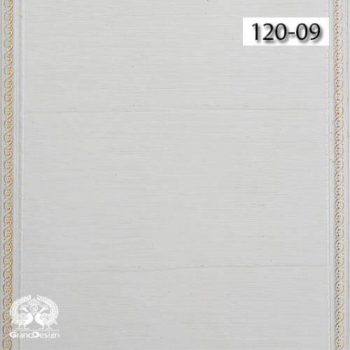 دیوارپوش سری H هوم لوکس (Home Lux) کد 09-120