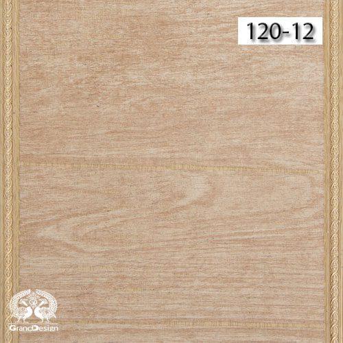 دیوارپوش سری H هوم لوکس (Home Lux) کد 12-120