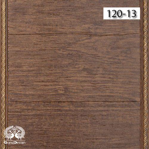 دیوارپوش سری H هوم لوکس (Home Lux) کد 13-120