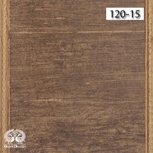 دیوارپوش سری H هوم لوکس (Home Lux) کد 15-120