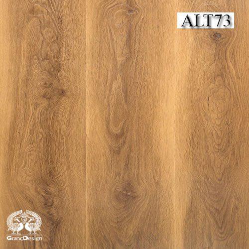 پارکت لمینت آلتون فلور (Alton Floor) کد ALT73