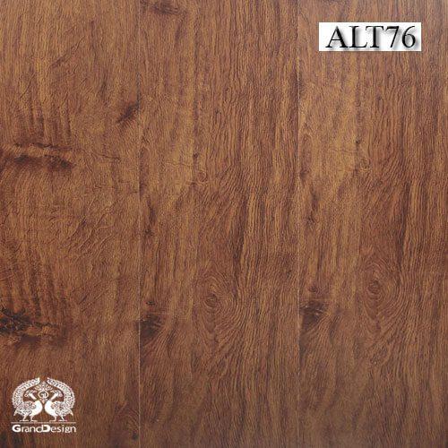 پارکت لمینت آلتون فلور (Alton Floor) کد ALT76