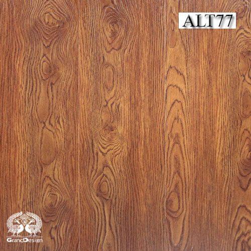 پارکت لمینت آلتون فلور (Alton Floor) کد ALT77