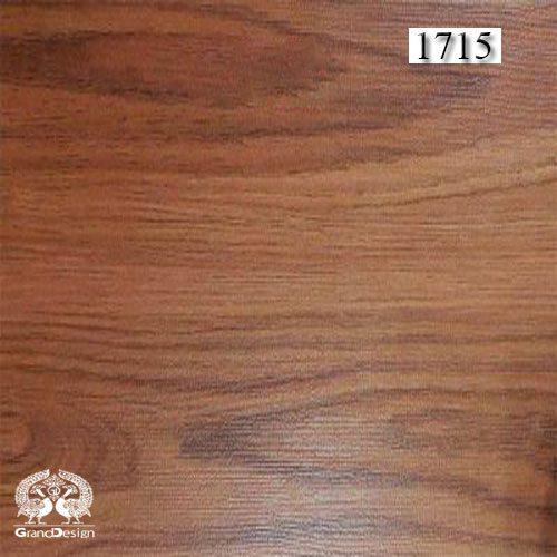 پارکت لمینت بنه (Bene) کد 1715