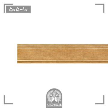 دیوارکوب هوم لوکس (home lux) 5 سانت کد 10-505