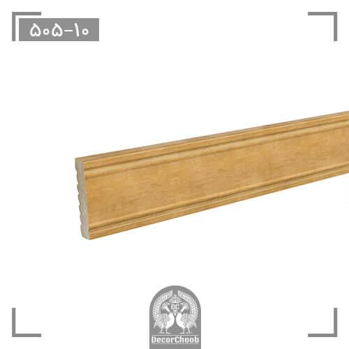 دیوارکوب هوم لوکس (home lux) 5 سانت کد 10-505-سطح مقطع