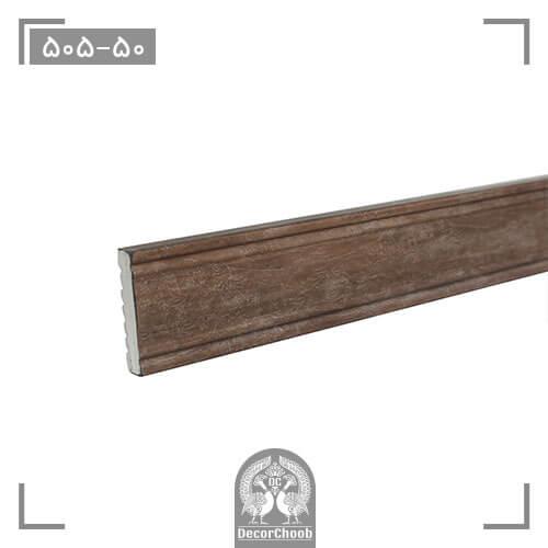 دیوارکوب هوم لوکس (home lux) 5 سانت کد 50-505-سطح مقطع
