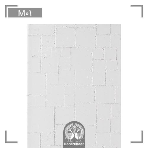 دیوارپوش هوم لوکس (home lux) کد m01