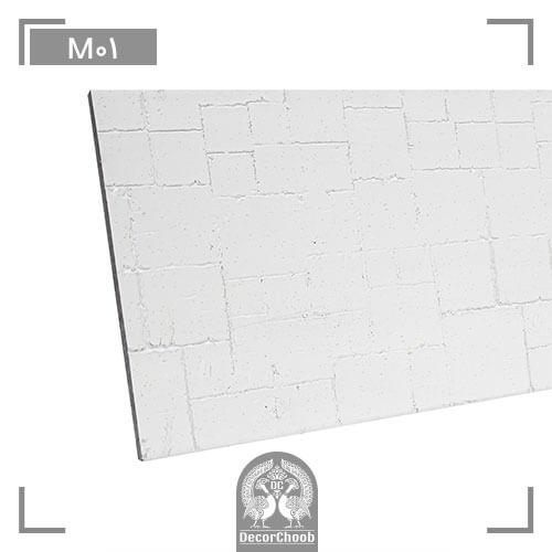 دیوارپوش هوم لوکس (home lux) کد m01-سطح مقطع