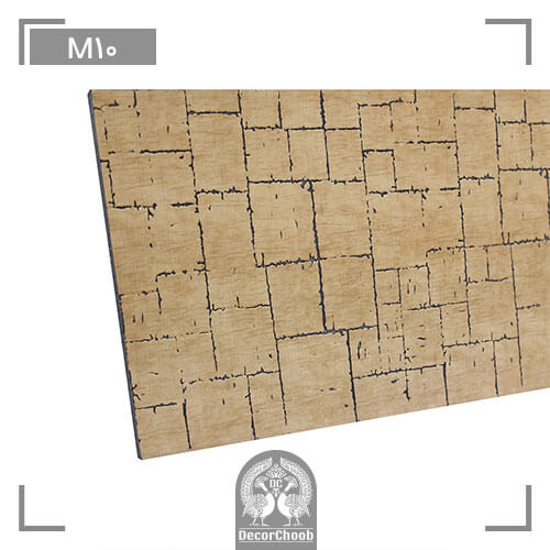 دیوارپوش هوم لوکس (home lux) کد m10-سطح مقطع