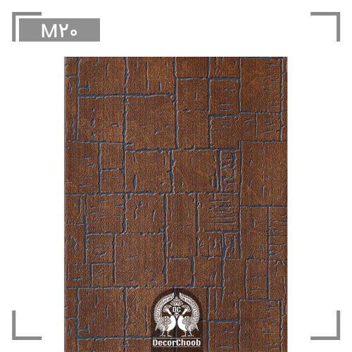 دیوارپوش هوم لوکس (home lux) کد m20