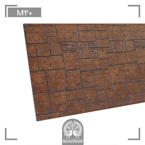 دیوارپوش هوم لوکس (home lux) کد m20-سطح مقطع