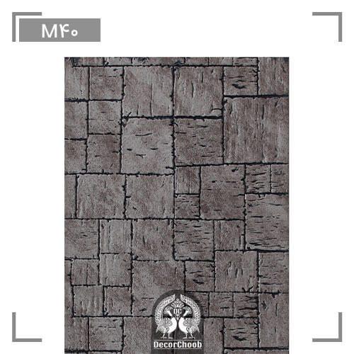 دیوارپوش هوم لوکس (home lux) کد m40