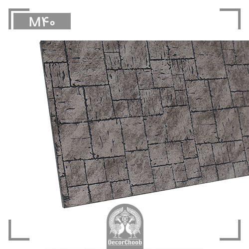 دیوارپوش هوم لوکس (home lux) کد m40-سطح مقطع