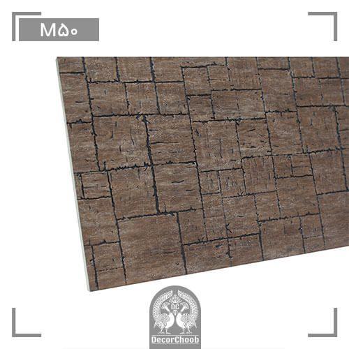 دیوارپوش هوم لوکس (home lux) کد m50-سطح مقطع