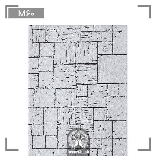 دیوارپوش هوم لوکس (home lux) کد m60