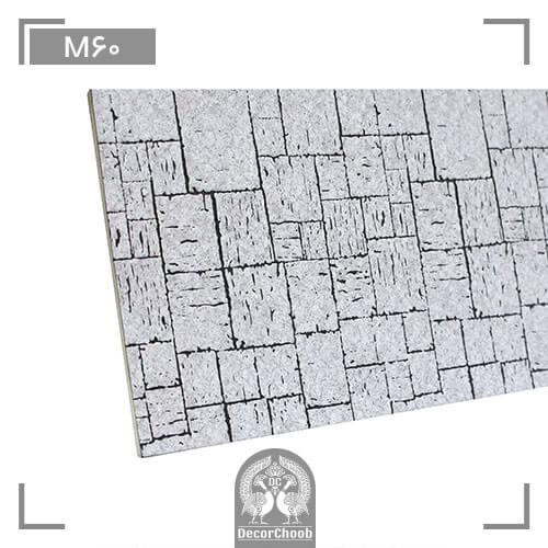 دیوارپوش هوم لوکس (home lux) کد m60-سطح مقطع