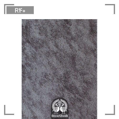 دیوارپوش هوم لوکس (home lux) کد r40-سطح مقطع