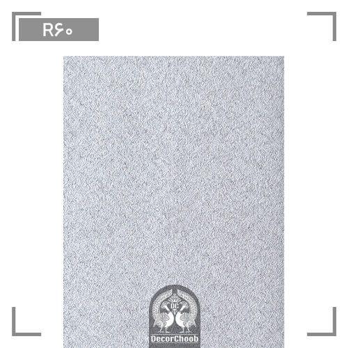 دیوارپوش هوم لوکس (home lux) کد r60