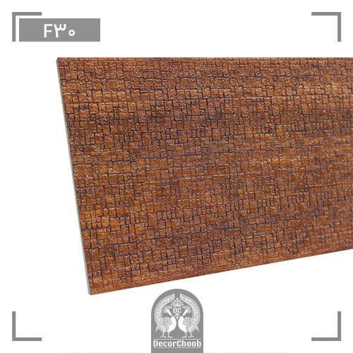 دیوارپوش هوم لوکس (home lux) کد f30-سطح مقطع