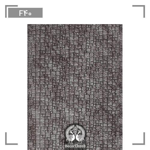 دیوارپوش هوم لوکس (home lux) کد f40