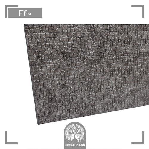 دیوارپوش هوم لوکس (home lux) کد f40-سطح مقطع