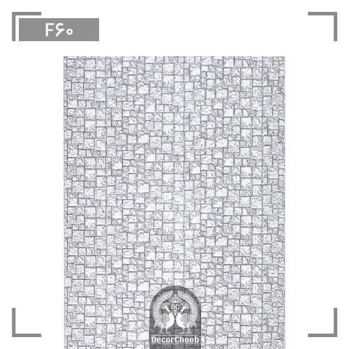 دیوارپوش هوم لوکس (home lux) کد f60