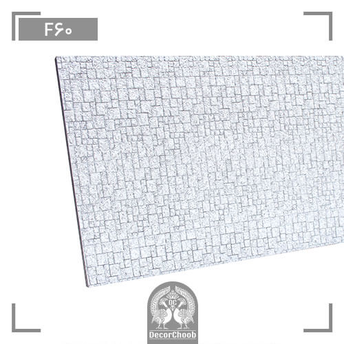 دیوارپوش هوم لوکس (home lux) کد f60-سطح مقطع