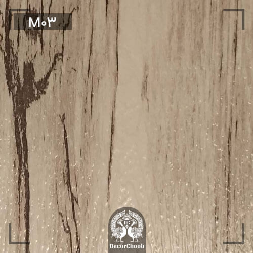 کفپوش مدرن فلور (modern floor) کد M03