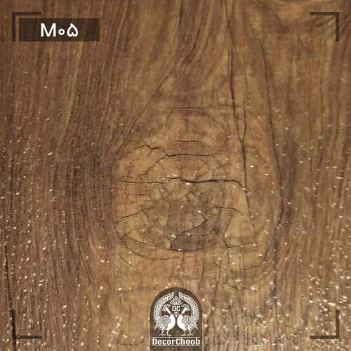 کفپوش مدرن فلور (modern floor) کد M05