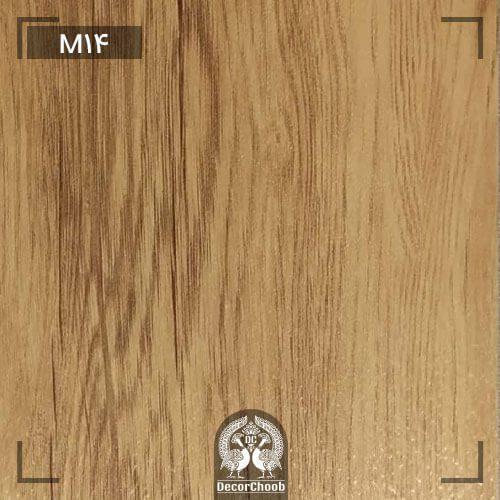 کفپوش مدرن فلور (modern floor) کد M14