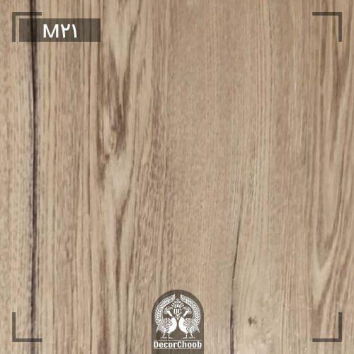کفپوش مدرن فلور (modern floor) کد M21