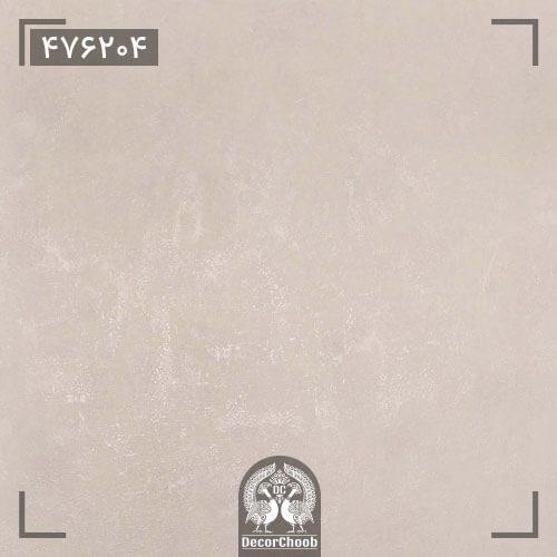 آلبوم کاغذ دیواری سالوت (SALUT) کد 476204