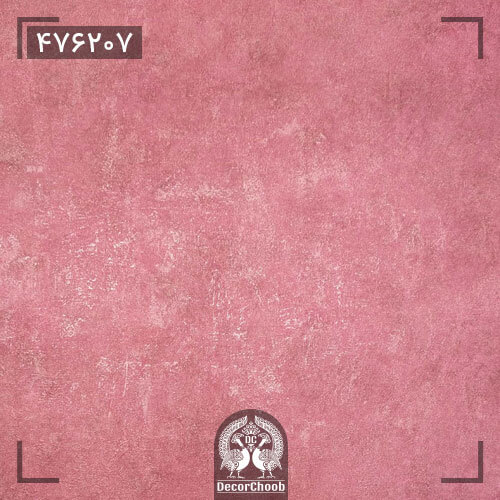 آلبوم کاغذ دیواری سالوت (SALUT) کد 476207