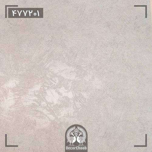 آلبوم کاغذ دیواری سالوت (SALUT) کد 477201