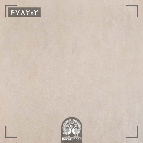 آلبوم کاغذ دیواری سالوت (SALUT) کد 478202