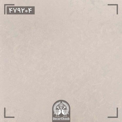 آلبوم کاغذ دیواری سالوت (SALUT) کد 479204