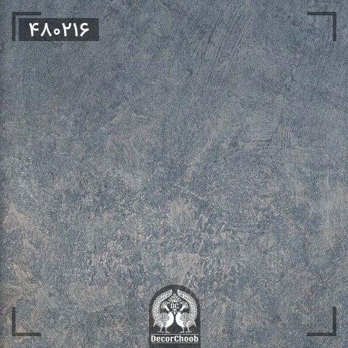آلبوم کاغذ دیواری سالوت (SALUT) کد 480216