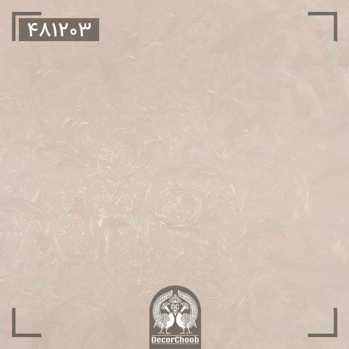 آلبوم کاغذ دیواری سالوت (SALUT) کد 481203