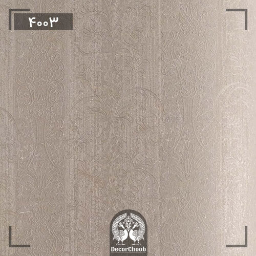 آلبوم کاغذ دیواری اورانیوم (uranium)-کد 4003