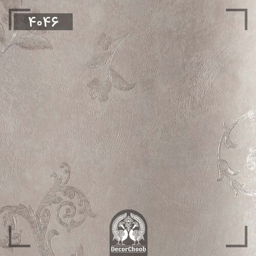 آلبوم کاغذ دیواری اورانیوم (uranium)-کد 4046
