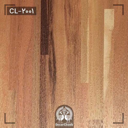 کفپوش وینیفلکس سری کلاسیک کد CL-2001